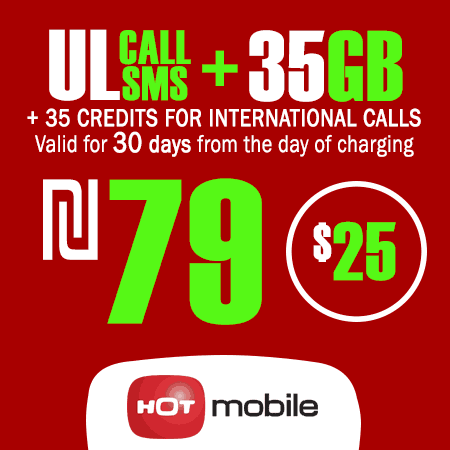 Hot Mobile Unlimited Calls and SMS + 35GB Data for 30 Days