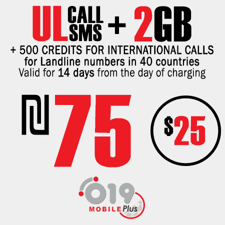 019 Mobile Unlimited calls and SMS + 2GB + 500 Landline for 14 Days