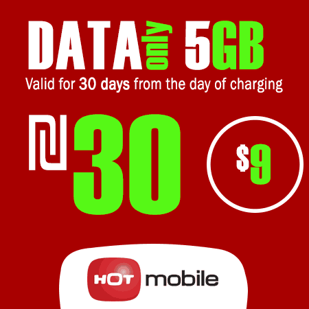 Hot Mobile 5GB Data Only for 30 Days