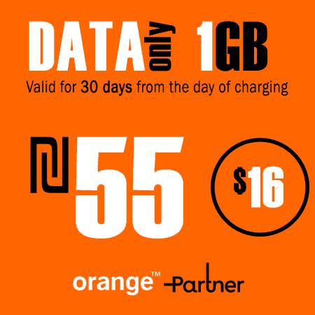 Partner 1GB Data Only for 30 Days