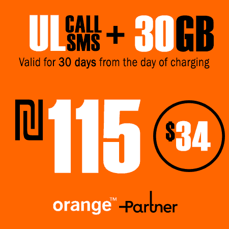 Partner Unlimited Calls and SMS + 30GB Data for 30 Days