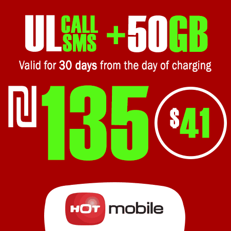 Hot Mobile Unlimited Calls and SMS + 50GB Data for 30 Days