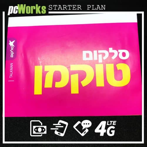 Prepaid SIM Card Israel by Cellcom