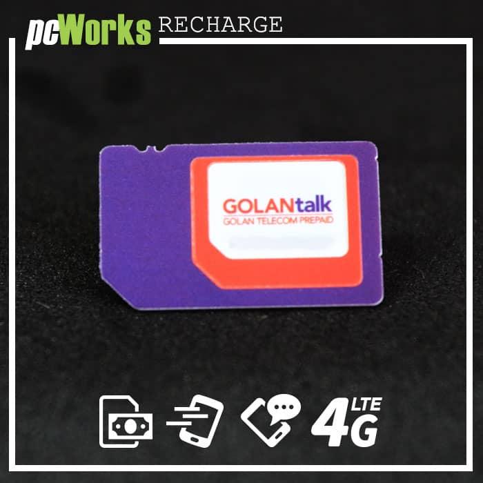 Recharge Golan Telecom Prepaid SIM Card