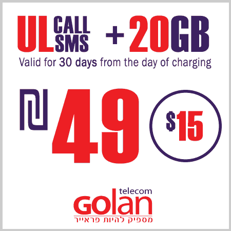 Golan Telecom – Unlimited Calls and SMS + 20 GB for 30 Days