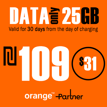 Partner 25GB Data Only for 30 Days