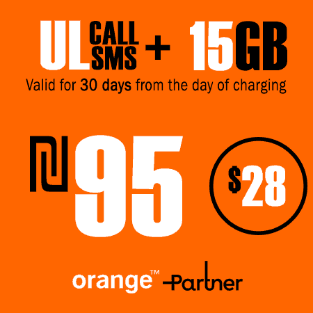 Partner Unlimited Calls and SMS + 15GB Data for 30 Days