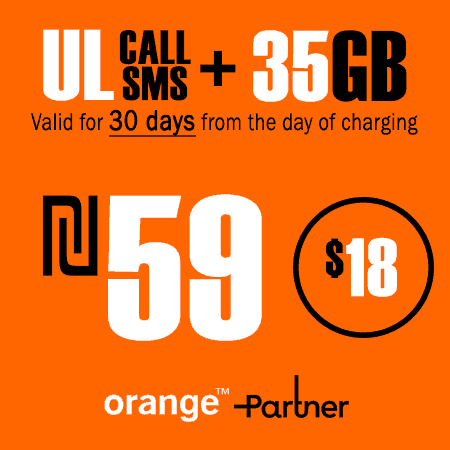 Partner Unlimited Calls and SMS + 35GB Data for 30 Days